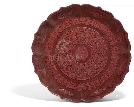 IMPORTANT IMPERIAL PLATE WITH THE EIGHT BUDDHIST TRAESURES.