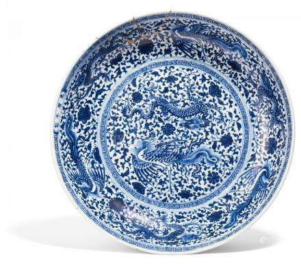 LARGE DISH WITH DRAGON AND PHOENIX PAIRS.