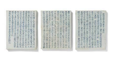THREE EPITAPH PLATES FOR LEE BAEK-HYONG.