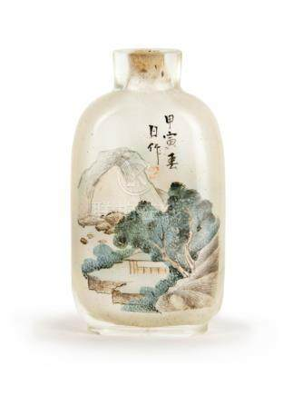 A PEKING GLASS INSIDE PAINTED SNUFF BOTTLE