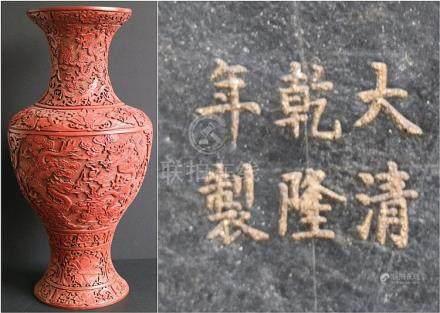 Chinese vase cinnabar