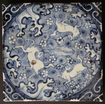 Chinese tile