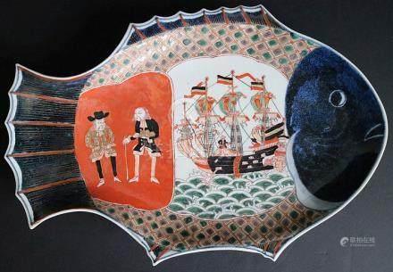 Black ship porcelain Japan