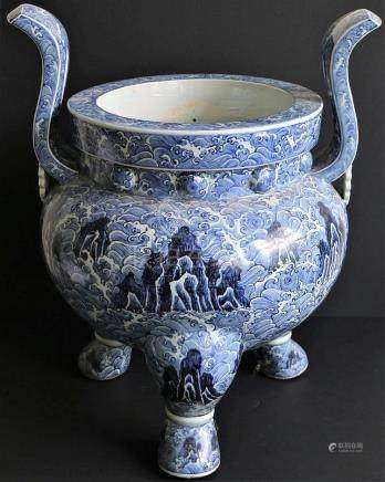Chinese incense burner