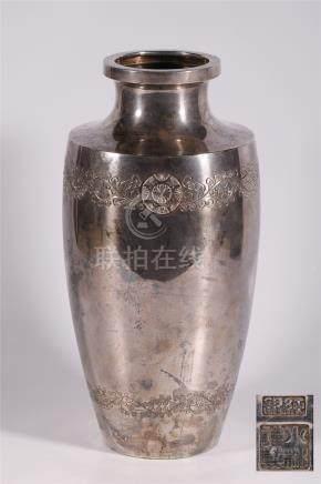 "Japanese ""ShuiLin Jing Zhi"" silver vase"