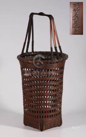 Bamboo Flower Basket from Qing Dynasty
