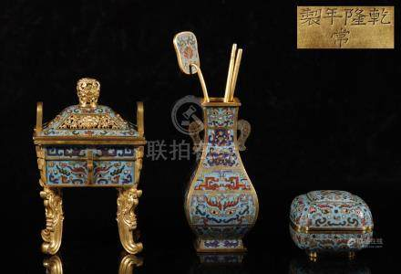 """QianLongNianZhi"" Cloisonne a set of Writing Materials from Qing Dynasty"