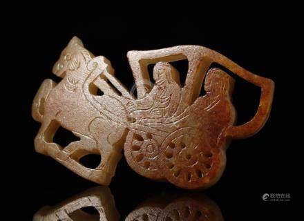 Jade Carriages and Horses from Han Dynasty