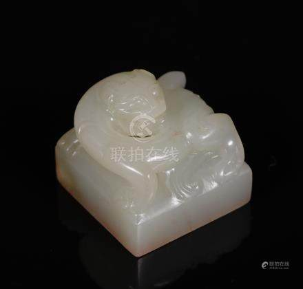 Jade Chi Dragon seal