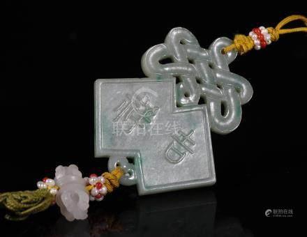 """JiXiang"" Jade Pendant from Qing Dynasty"