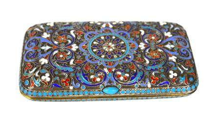 Russian Silver Enamel Box