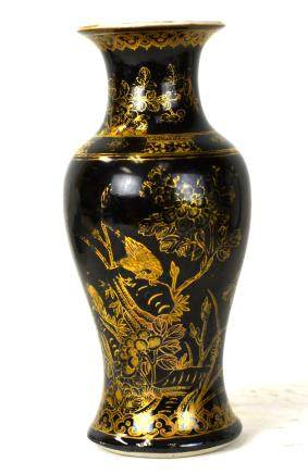 Chinese Gilt Black Glazed Vase