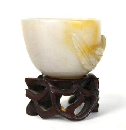 Small Chinese Carved Jade Cup w. Stand