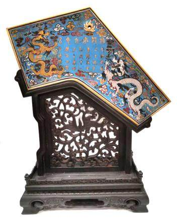 Chinese Cloisonne Plaque on Wood Stand