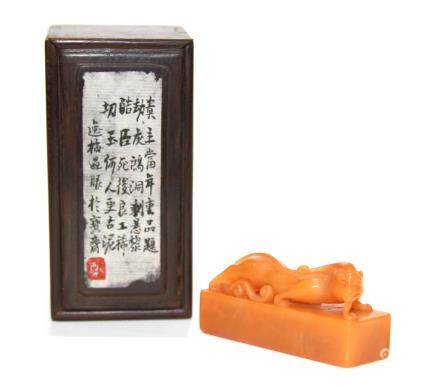 Chinese Carved Yellow Soapstone Seal