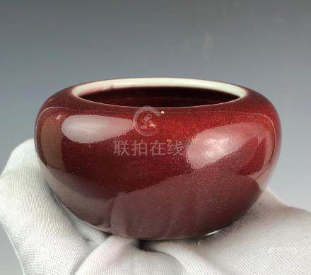 CHINESE PORCELAIN COPPER RED WATER COUPE, XUANDE MARK