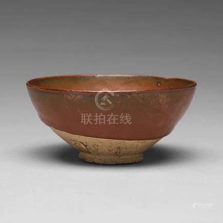 A brown glazed temmoku bowl, Henan, Song dynasty (960-1279).