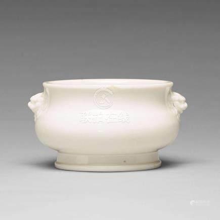 A blanc de chine/dehua censer, probably Ming dynasty (1368-1644).