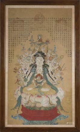 CHINE, XIXème siècle. Gravure et aquarelle sur papier représentant le bodhisatt
