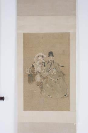 CHINE, XXème siècle Peinture sur papier représentant un personnage assis accomp
