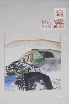 CHINE, XXème siècle Peinture à l'encre et couleurs sur papier à décor de motifs