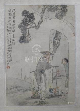 CHINE, XIXème siècle. Peinture à l'encre et couleurs sur papier représentant un