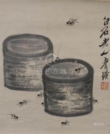 Peinture en rouleau à l'encreChineÀ décor de criquets et deux pots, inscription
