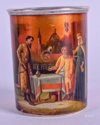 A RARE LATE 19TH CENTURY RUSSIAN SILVER AND LACQUER BEAKER decorated with figures within a landscap
