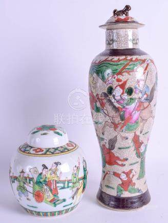A 19TH CENTURY CHINESE FAMILLE VERTE VASE AND COVER together with a small ginger jar. 33 cm & 13 cm