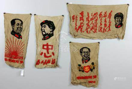 Four Chinese Embroideries of Chairman Mao
