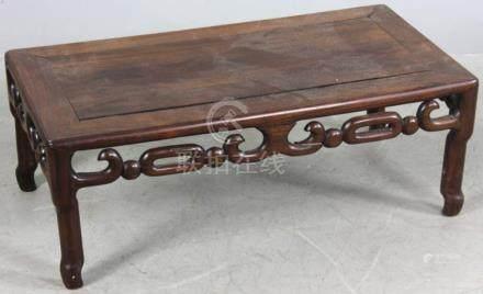 Chinese Hardwood Kang Table