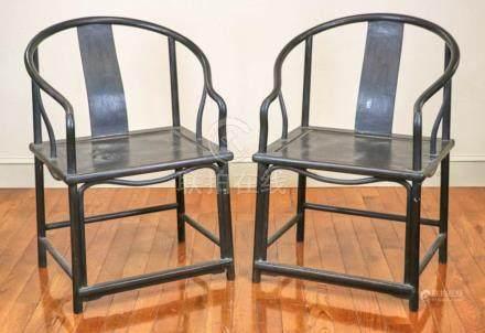 Pair of Chinese Zitan Armchairs