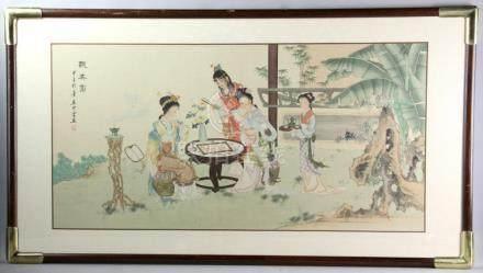 Japanese Watercolor, Women Playing Game
