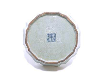 Chinese Ru-Type Porcelain Dish
