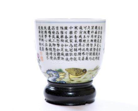 Very Fine Chinese Famille Rose Chicken Cup