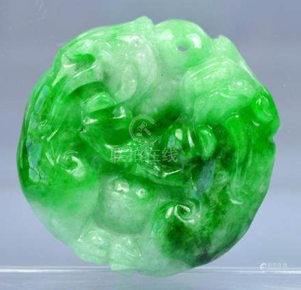 CHINESE CERTIFIED GRADE A GREEN JADE CARVED RUYI