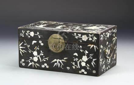 Chinese Wood Box