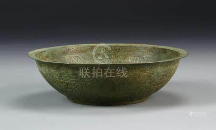 Chinese Archaistic Bronze Bowl
