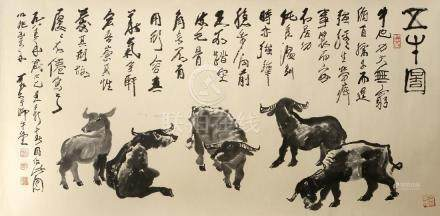 Chinese Scroll Painting of Bulls