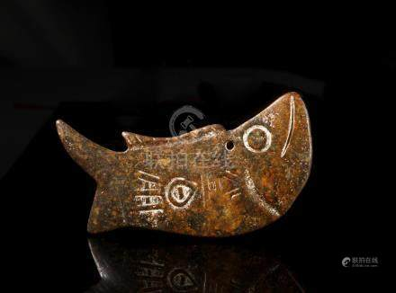 Chinese Neolithic Jadeite Fish Hongshan Culture