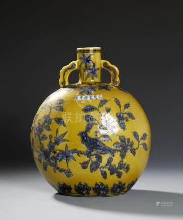 Chinese Yellow Glazed Blue and White Moonflask