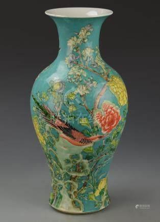 Chinese Famille Rose Baluster Vase