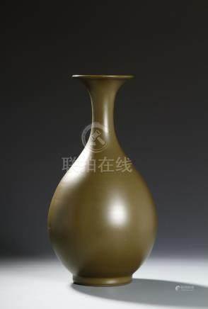 Chinese Teadust Yuhuchun Vase