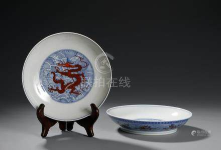 Pair of Chinese Iron-Red Underglazed-Blue Dishes