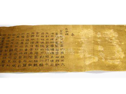 Chinese Edict