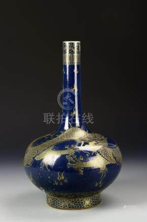 Chinese Blue-Glazed Gilt-Decorated Bottle Vase