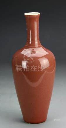 Chinese Peach Bloom Glazed Vase