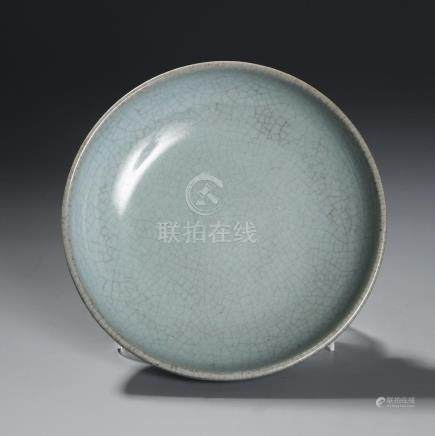 Chinese Jun Type Dish