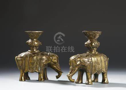 Chinese Pair of Gilt Bronze Elephant Candle Holders