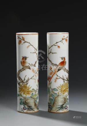 Chinese Pair of Famille Rose Brushpots